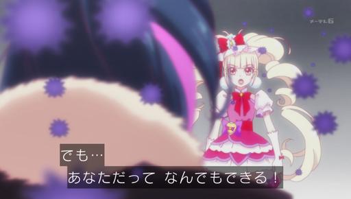 f:id:kasumi19732004:20180806212902p:plain