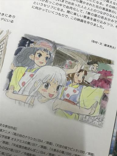 f:id:kasumi19732004:20180929221614j:plain
