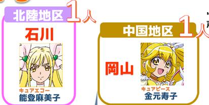 f:id:kasumi19732004:20181227225312p:plain