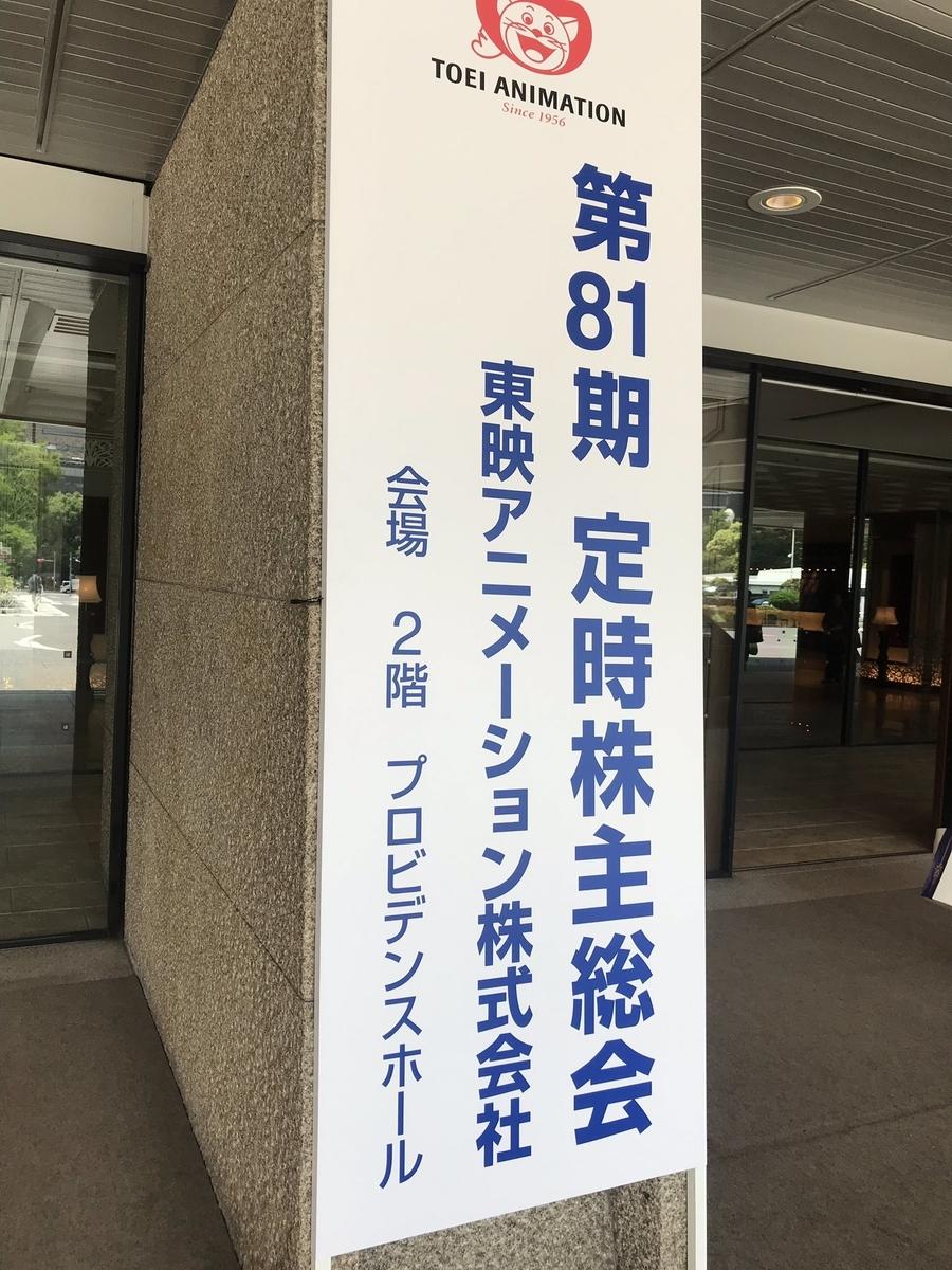 f:id:kasumi19732004:20190625183528j:plain