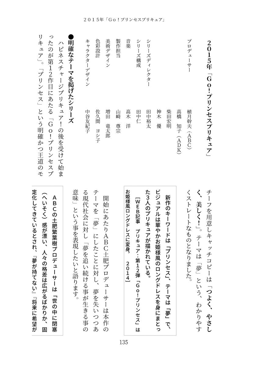 f:id:kasumi19732004:20190729103745j:plain