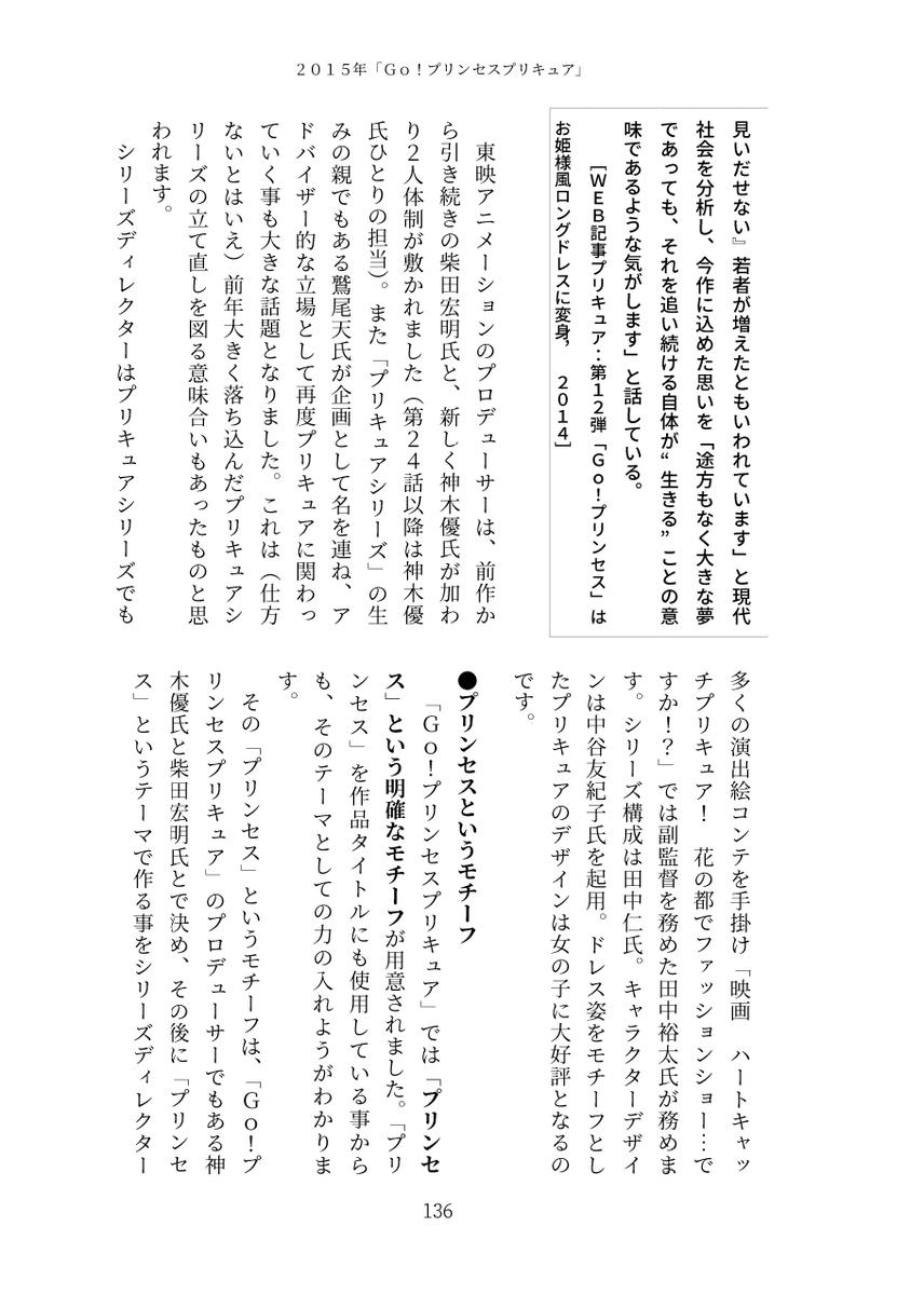 f:id:kasumi19732004:20190729103802j:plain