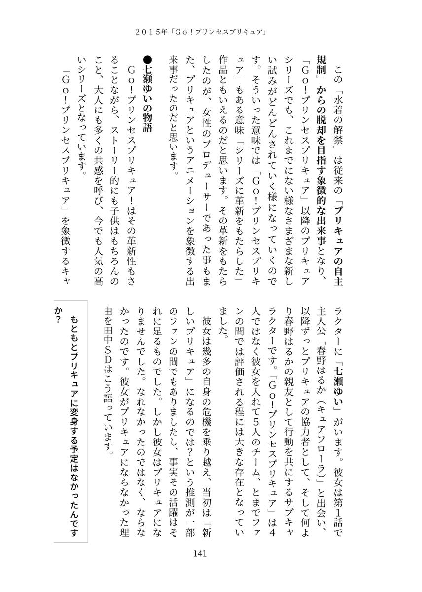 f:id:kasumi19732004:20190729103931j:plain