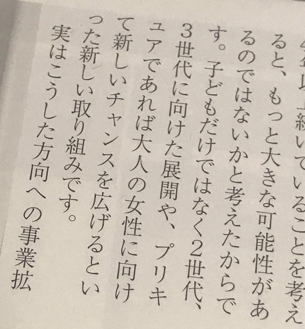 f:id:kasumi19732004:20190807171009j:plain