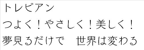 f:id:kasumi19732004:20190822204655p:plain