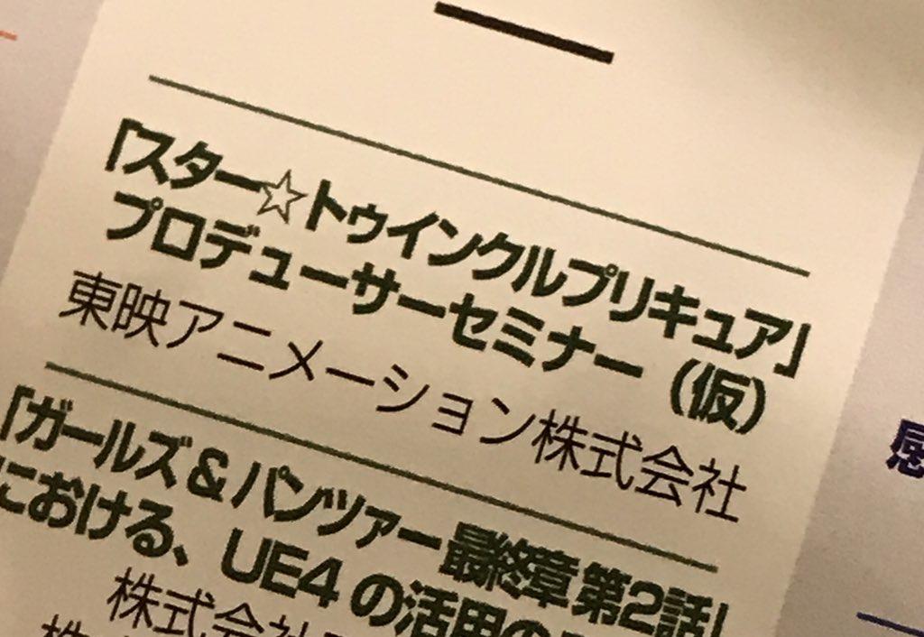 f:id:kasumi19732004:20191002111412j:plain