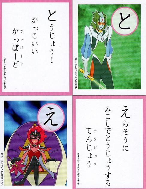 f:id:kasumi19732004:20191027215841p:plain