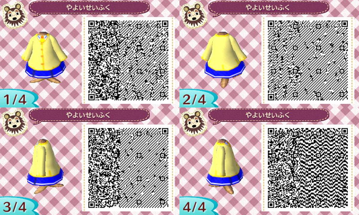 f:id:kasumi19732004:20200320170135j:plain