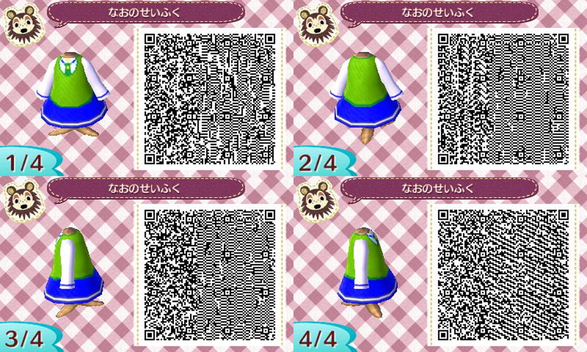 f:id:kasumi19732004:20200320170200j:plain