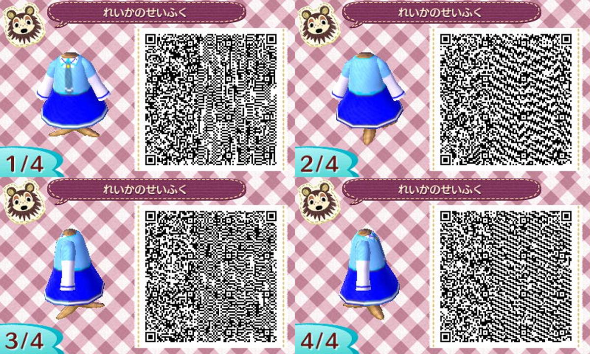 f:id:kasumi19732004:20200320170223j:plain