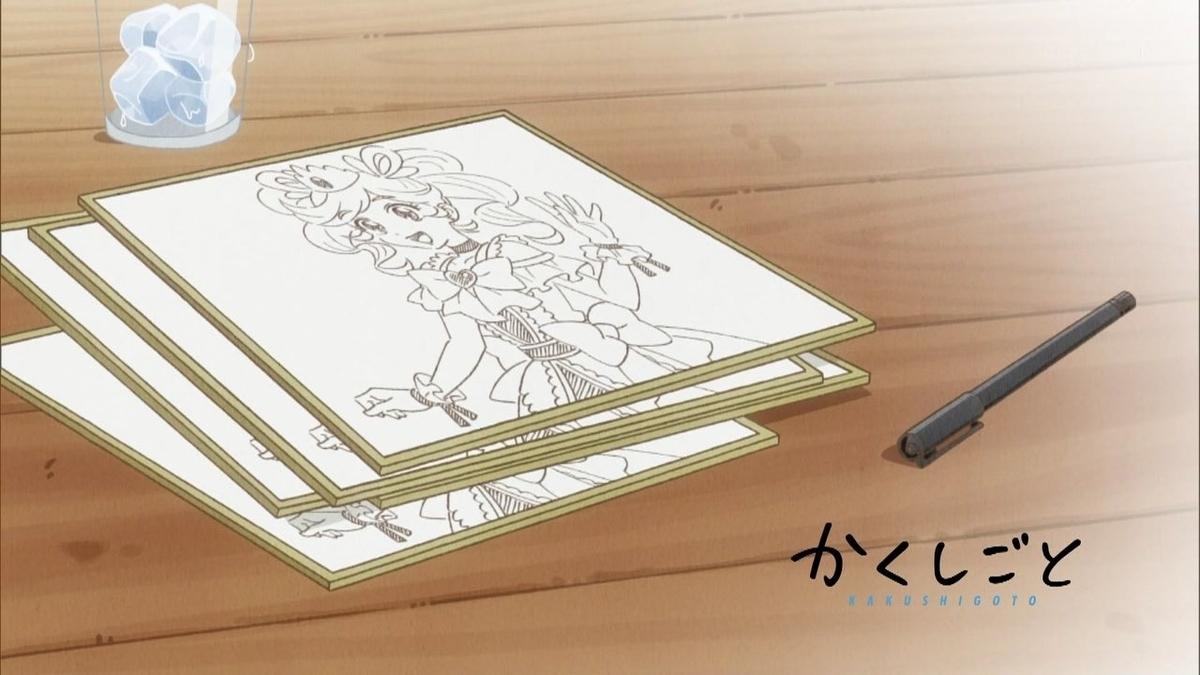 f:id:kasumi19732004:20200404210944j:plain