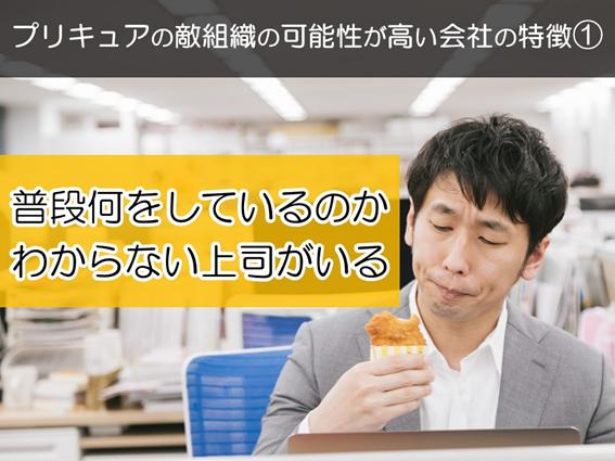 f:id:kasumi19732004:20200813104029p:plain