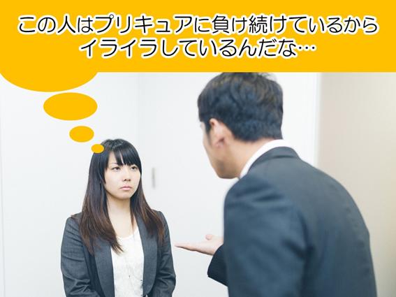 f:id:kasumi19732004:20200813104058p:plain