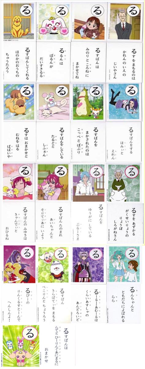 f:id:kasumi19732004:20201030091110p:plain
