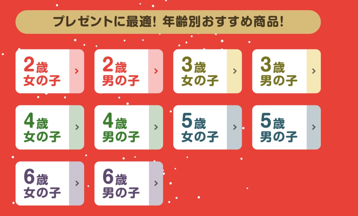 f:id:kasumi19732004:20201030133217p:plain