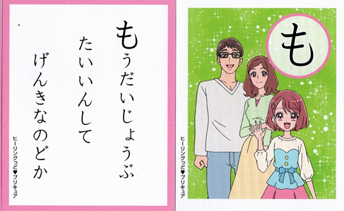 f:id:kasumi19732004:20201101102743p:plain
