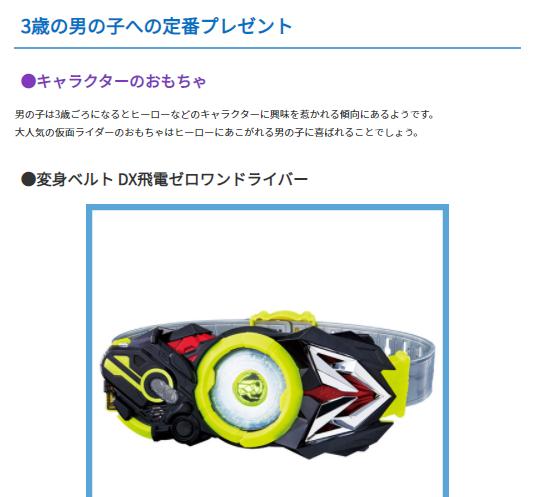 f:id:kasumi19732004:20201103181855p:plain