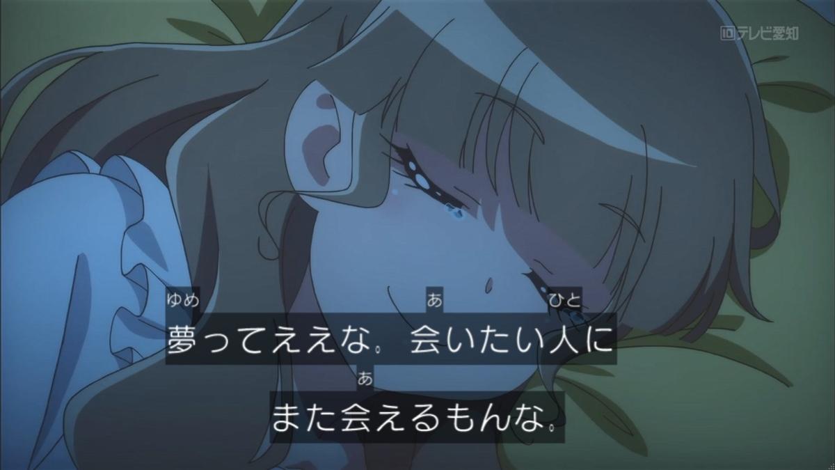 f:id:kasumi19732004:20201116192245j:plain