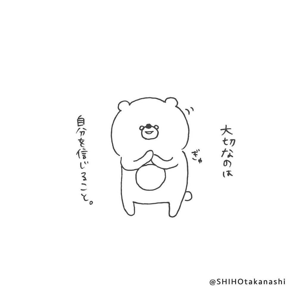 f:id:kasumi8213:20180503103030j:image