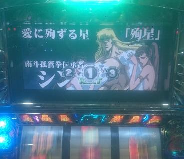 f:id:kasumi_romaresu:20170517003251j:plain