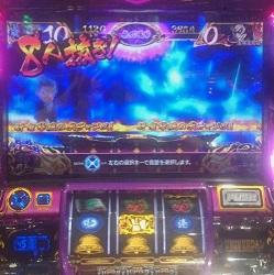 f:id:kasumi_romaresu:20170525211025j:plain