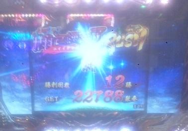 f:id:kasumi_romaresu:20170612195843j:plain