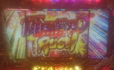 f:id:kasumi_romaresu:20170625210754j:plain