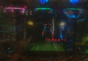 f:id:kasumi_romaresu:20170625210948j:plain
