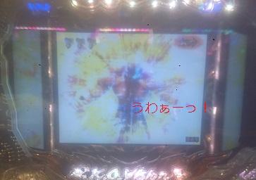 f:id:kasumi_romaresu:20170625211238j:plain