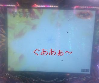 f:id:kasumi_romaresu:20170625212244j:plain