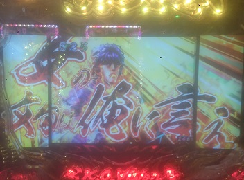 f:id:kasumi_romaresu:20170626223550j:plain