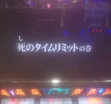 f:id:kasumi_romaresu:20170626223729j:plain