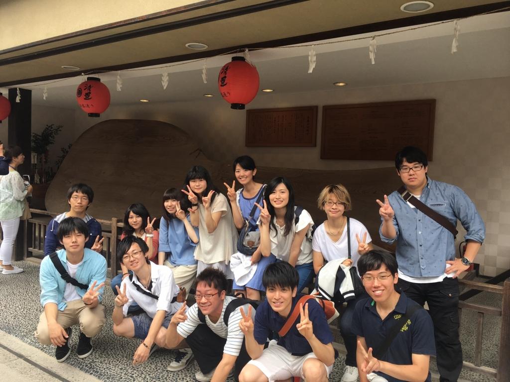 f:id:kasumi_runba:20160731231710j:plain