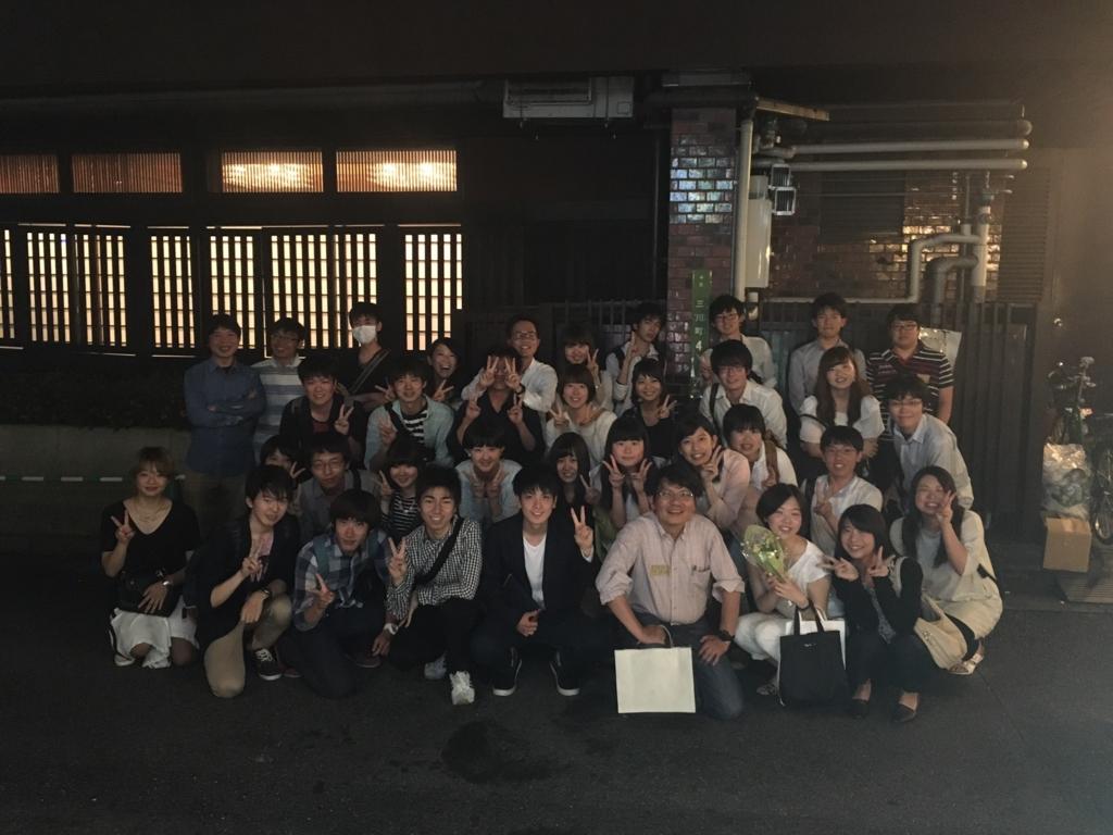 f:id:kasumi_runba:20160731232708j:plain