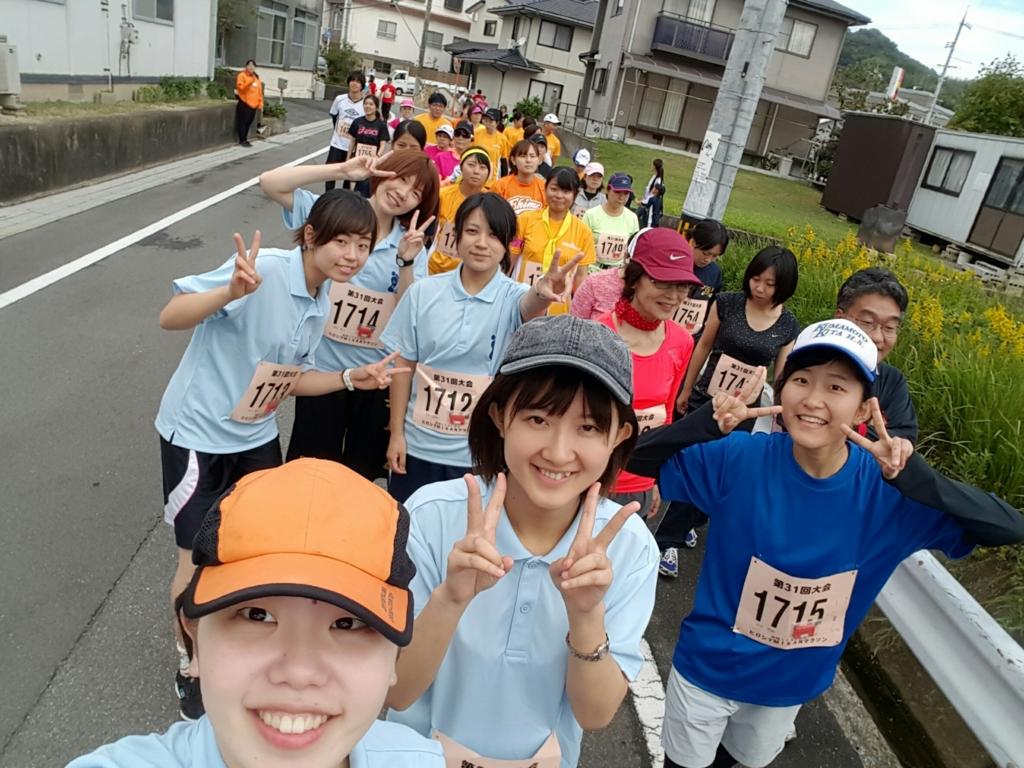 f:id:kasumi_runba:20170302024621j:plain