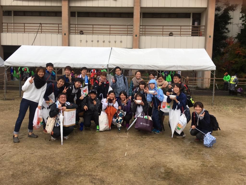 f:id:kasumi_runba:20170302032312j:plain