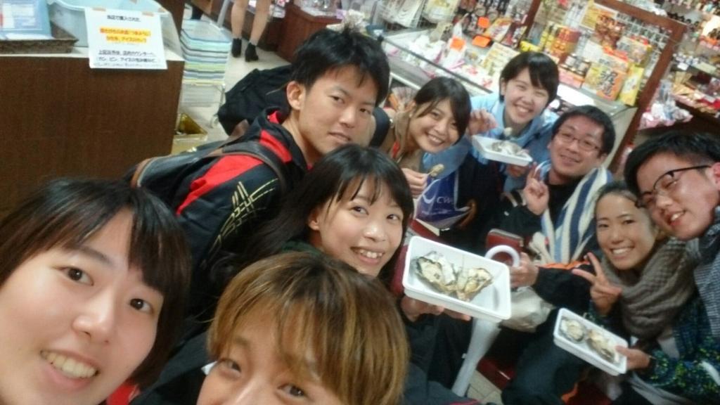 f:id:kasumi_runba:20170302040953j:plain