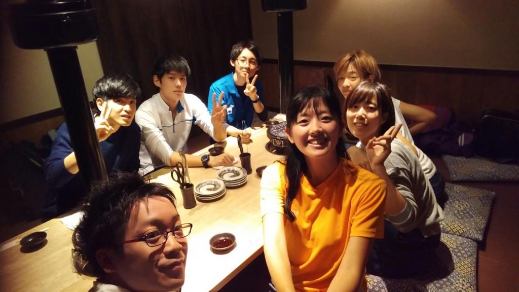 f:id:kasumi_runba:20170302041812j:plain
