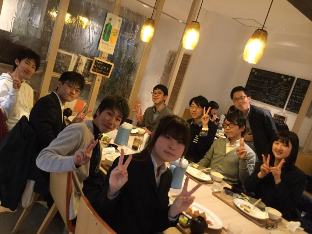 f:id:kasumi_runba:20170407102455j:plain