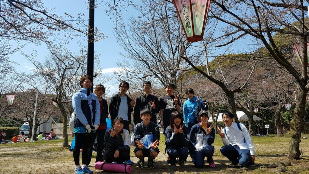 f:id:kasumi_runba:20170408212738j:plain