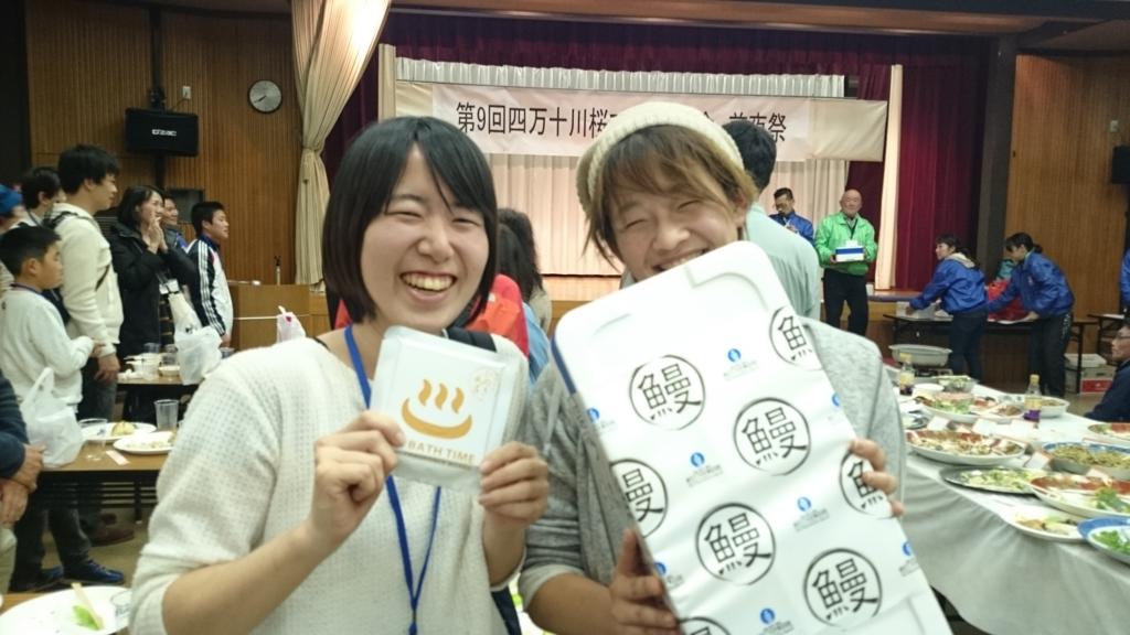 f:id:kasumi_runba:20170408213740j:plain