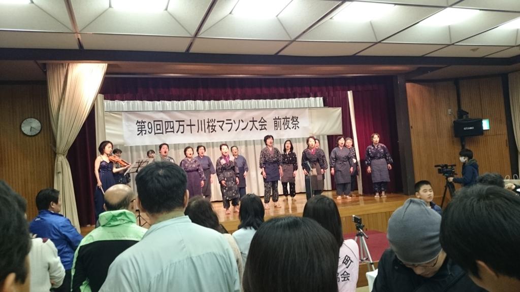 f:id:kasumi_runba:20170408214439j:plain
