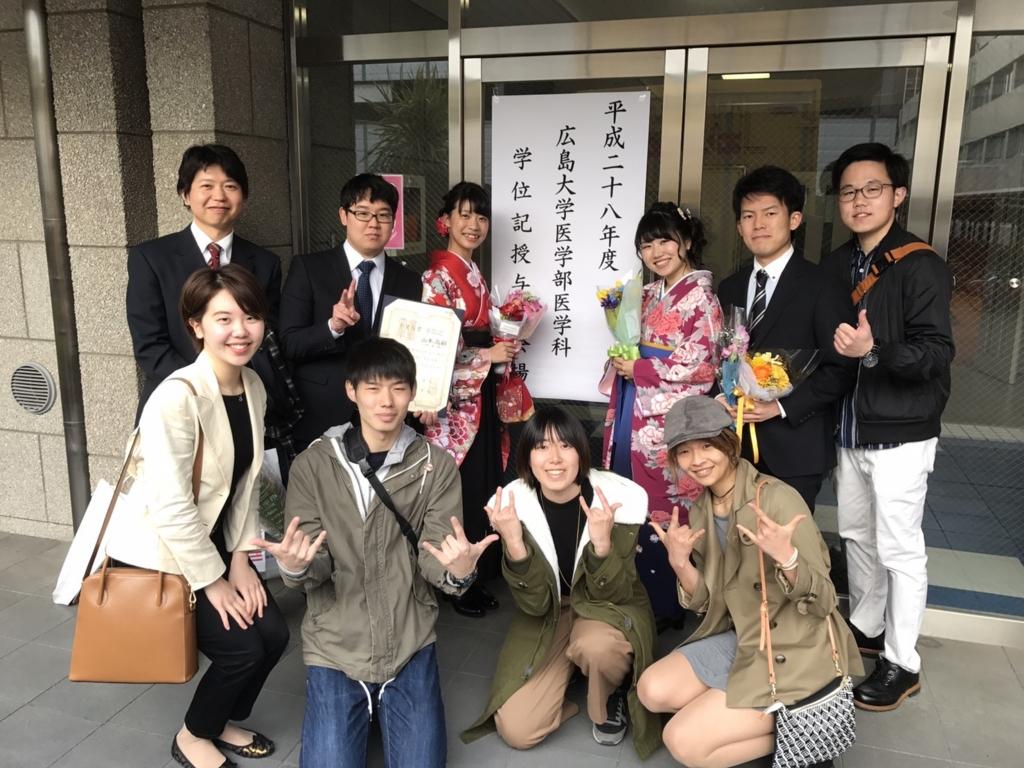 f:id:kasumi_runba:20170416164910j:plain