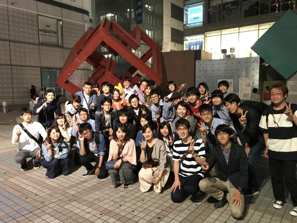 f:id:kasumi_runba:20170624022546j:plain