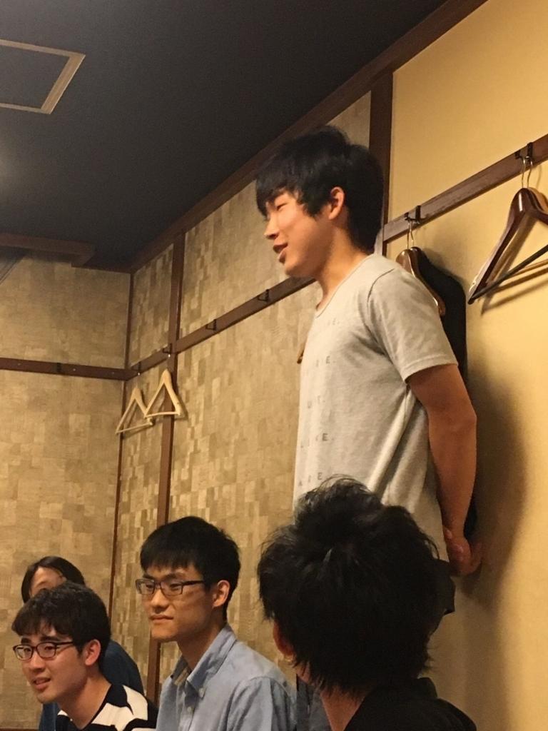 f:id:kasumi_runba:20170624022821j:plain