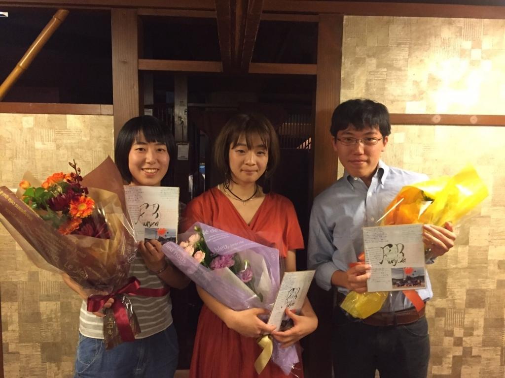 f:id:kasumi_runba:20170624023307j:plain