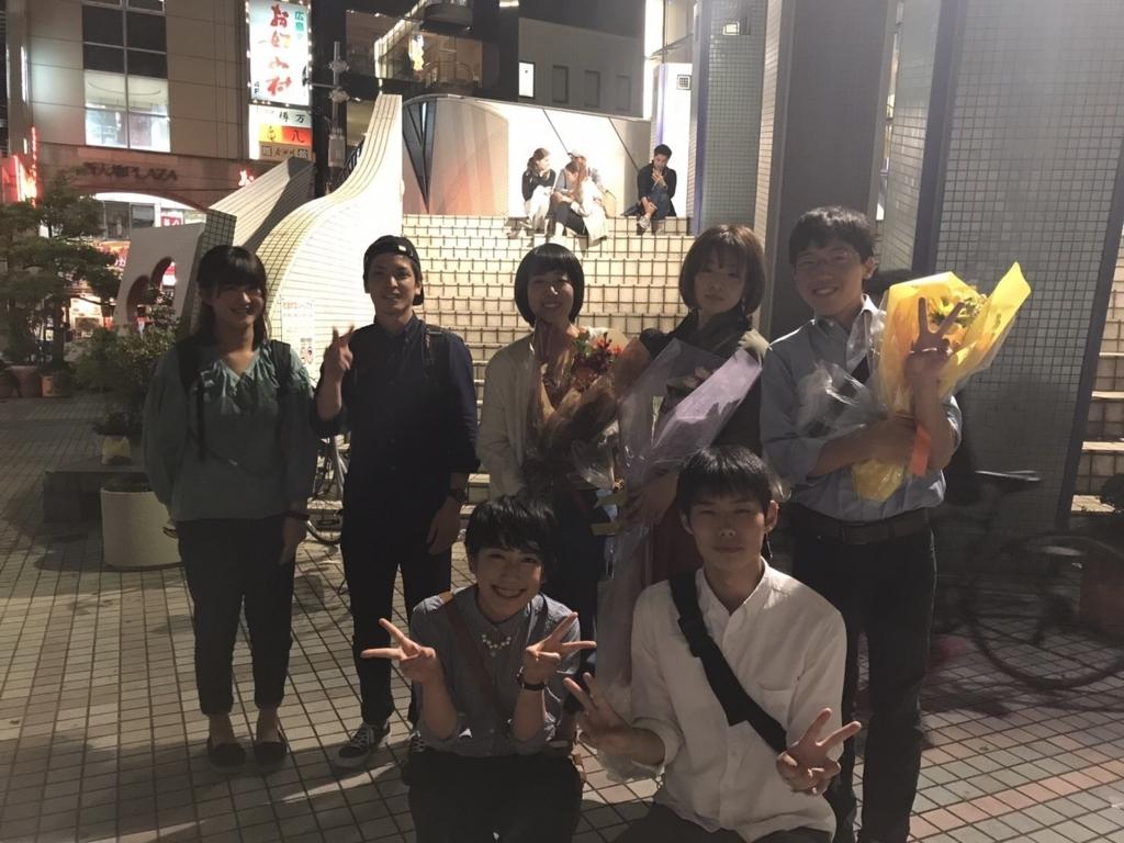 f:id:kasumi_runba:20170624023321j:plain