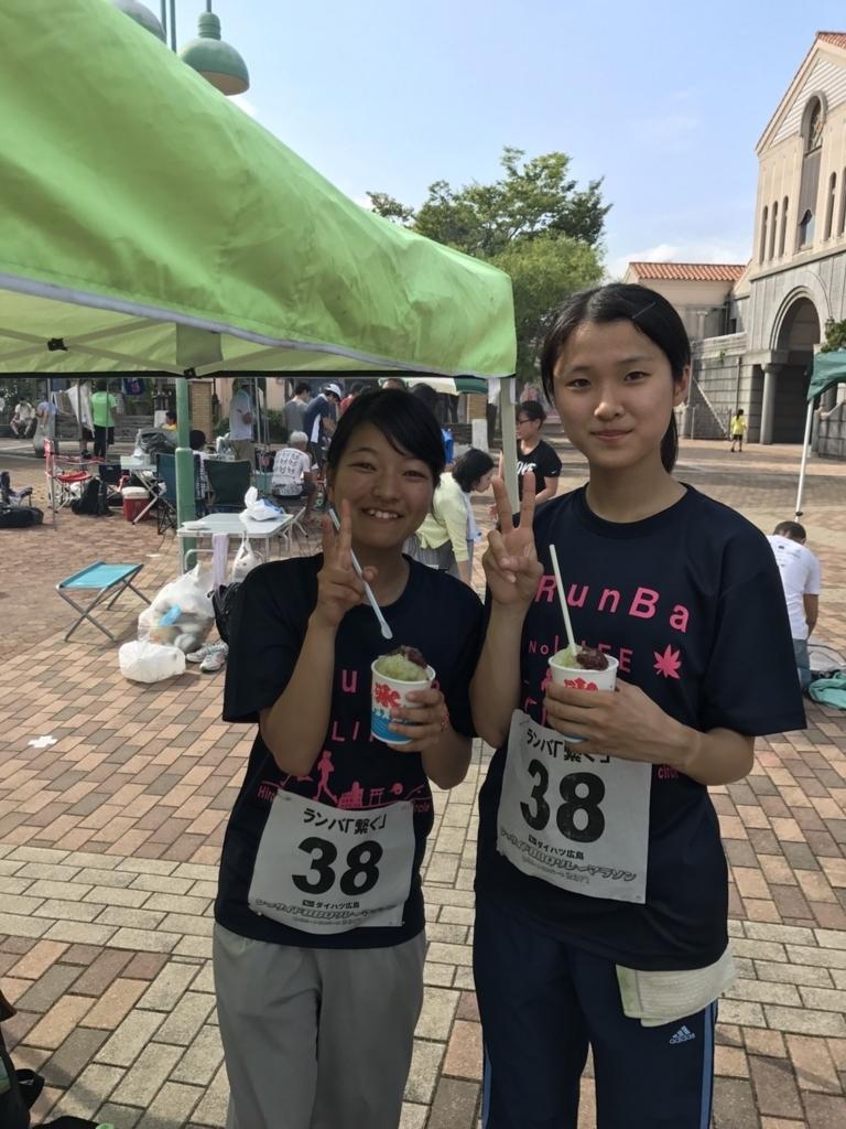 f:id:kasumi_runba:20170710172656j:plain