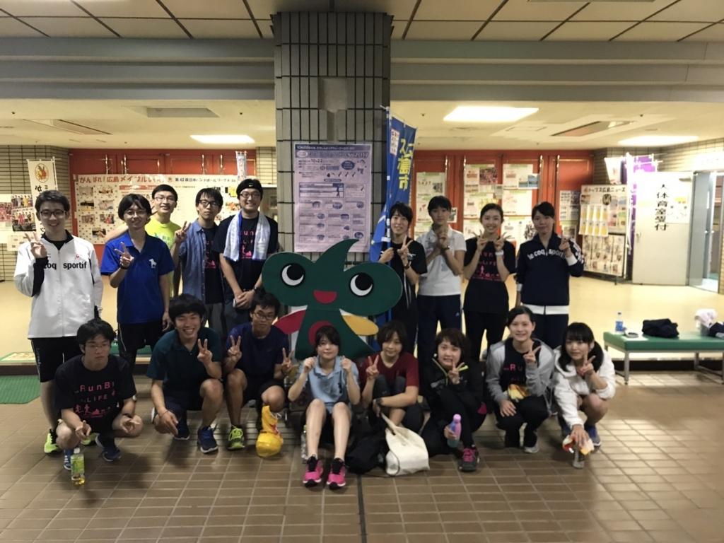 f:id:kasumi_runba:20171020095256j:plain
