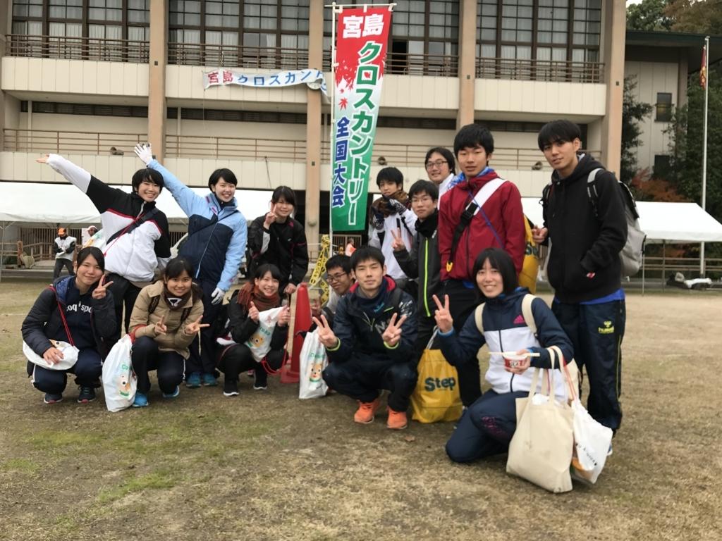 f:id:kasumi_runba:20171230220528j:plain